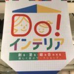 新宿OZONEセミナー開催